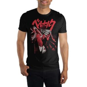 Bloody Guts Berserk Classic Unisex T Shirt